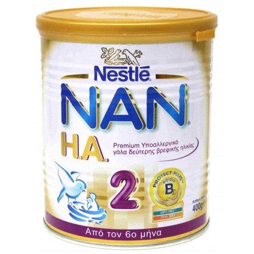 Nestle NAN Бебешко адаптирано мляко  2 800 гр.